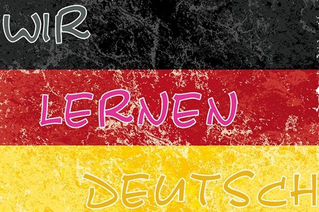 德语培训,德福培训班